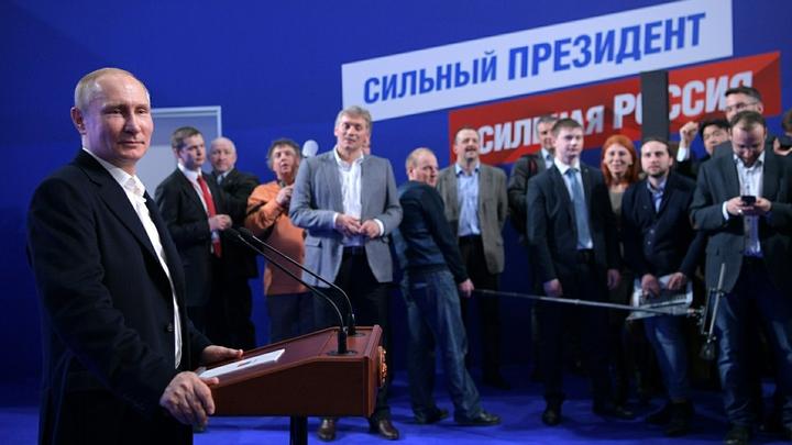 Путин, обращаясь к российскому народу: Спасибо за поддержку, дорогие друзья
