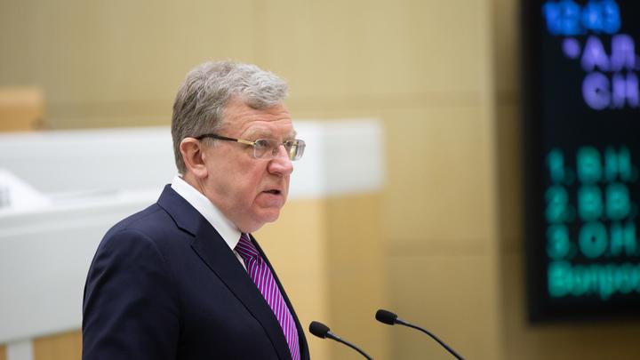Кудрин предложил начать в России новую приватизацию