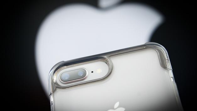 iPhone научили повиноваться взгляду - видео