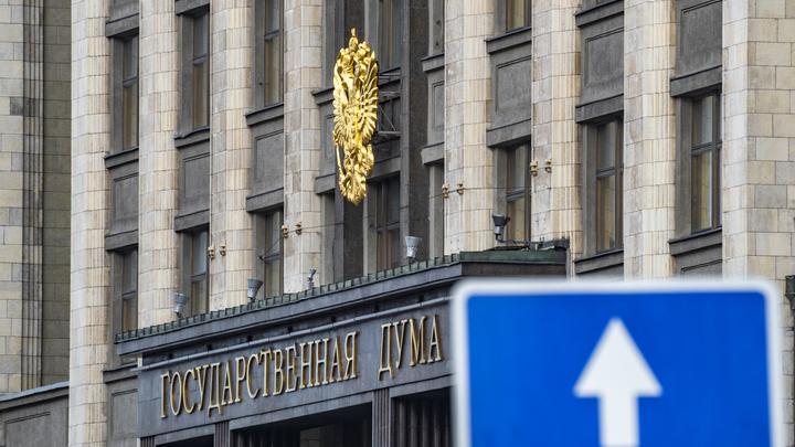 На места депутатов Госдумы от Владимирской области претендует 20 кандидатов