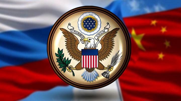 США определились: Сначала нужно изолировать Китай, потом Россию