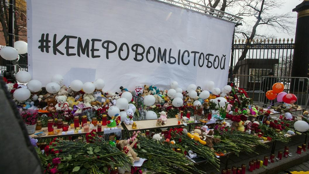 «Ручки двери были стянуты тросиком с замком»: В СКР рассказали, как погибли люди в«Зимней вишне»