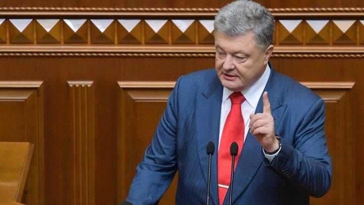 Порошенко расшаркался перед ООН, чтобы отдать ноту о разрыве дружбы с Россией