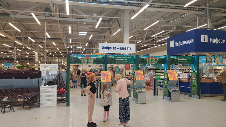 Семья из Киргизии переехала в Новосибирск из-за высоких цен на продукты