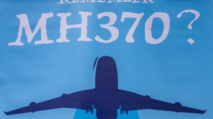 Малайзийцы скрывают правду об исчезновении Боинга MH370, детали не совпадают - эксперт