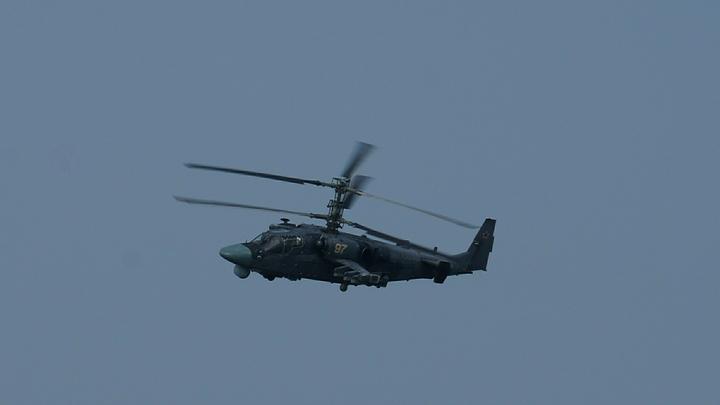 В Минобороны назвали предварительную версию крушения боевого вертолета Ка-52 в Сирии