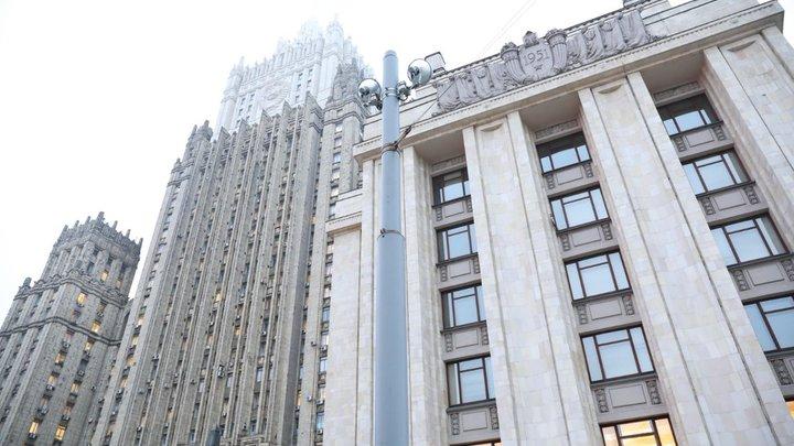 Упущена очередная возможность: МИД России прокомментировал санкционные амбиции ЕС