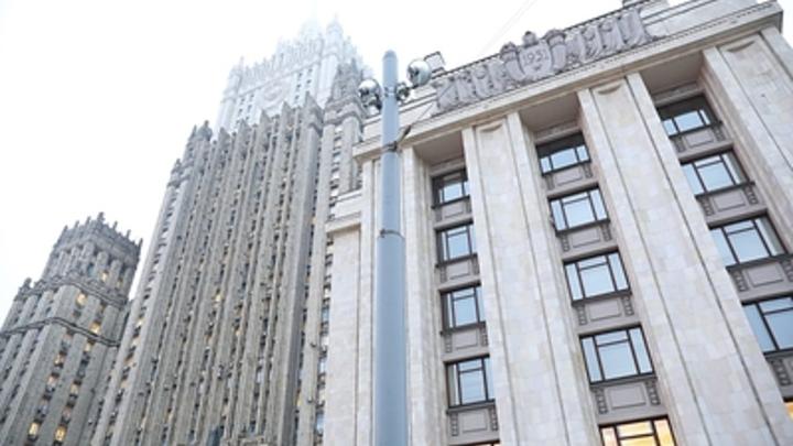 На сборы - неделя: Россия объявила эстонского дипломата persona non grata