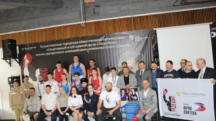 В Тольятти появился первый именной боксерский клуб имени Олега Саитова