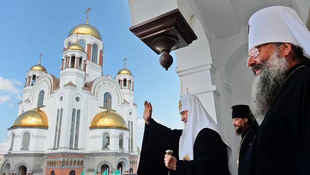 В Екатеринбурге завершился многотысячный крестный ход, возглавляемый Патриархом Кириллом