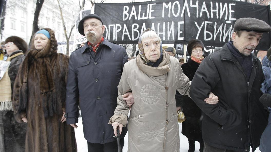 Путин дал главе Московской Хельсинкской группы Алексеевой госпремию за правозащиту