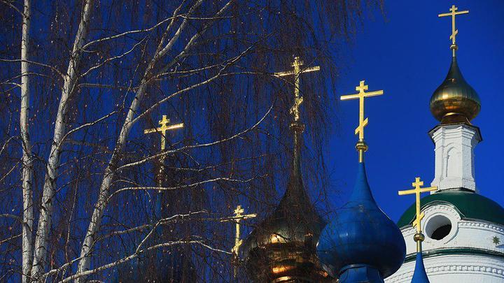 Православный календарь на 5 ноября