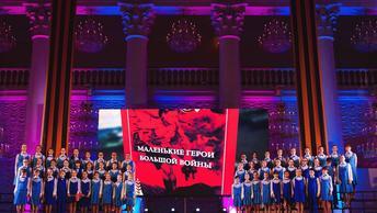 Спасибо маленькому герою: на Всероссийском уроке мужества дан старт конкурсу