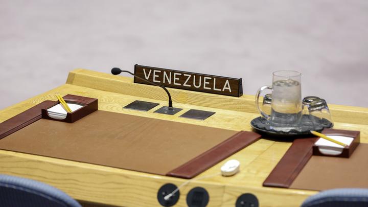 ООН - это не инструмент для атак на Венесуэлу: Действия США и их партнеров раскритиковали в Каракасе