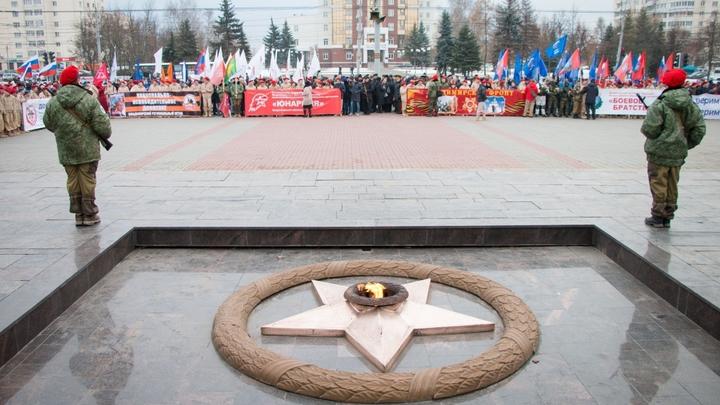 День народного единства во Владимире: 4 ноября митингов не будет