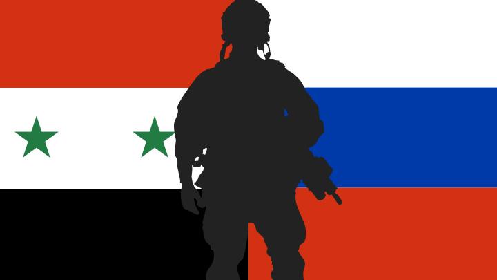 Станет ли Сирия вторым Афганистаном для России?