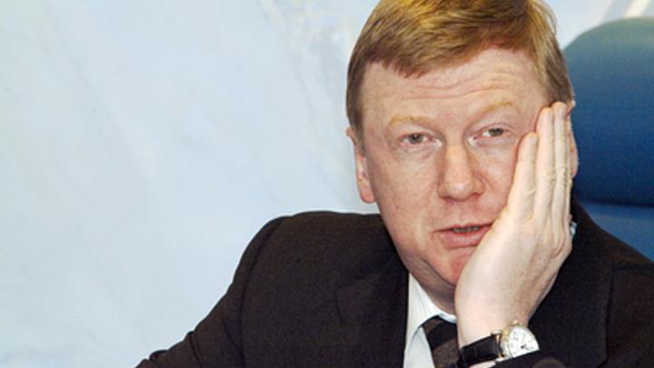 Чубайс намекнул на грозящую России революцию: Дай Бог, чтобы без потрясений