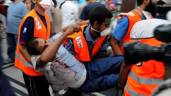 В результате аварии в Египте погибло девять человек, пострадало более двадцати