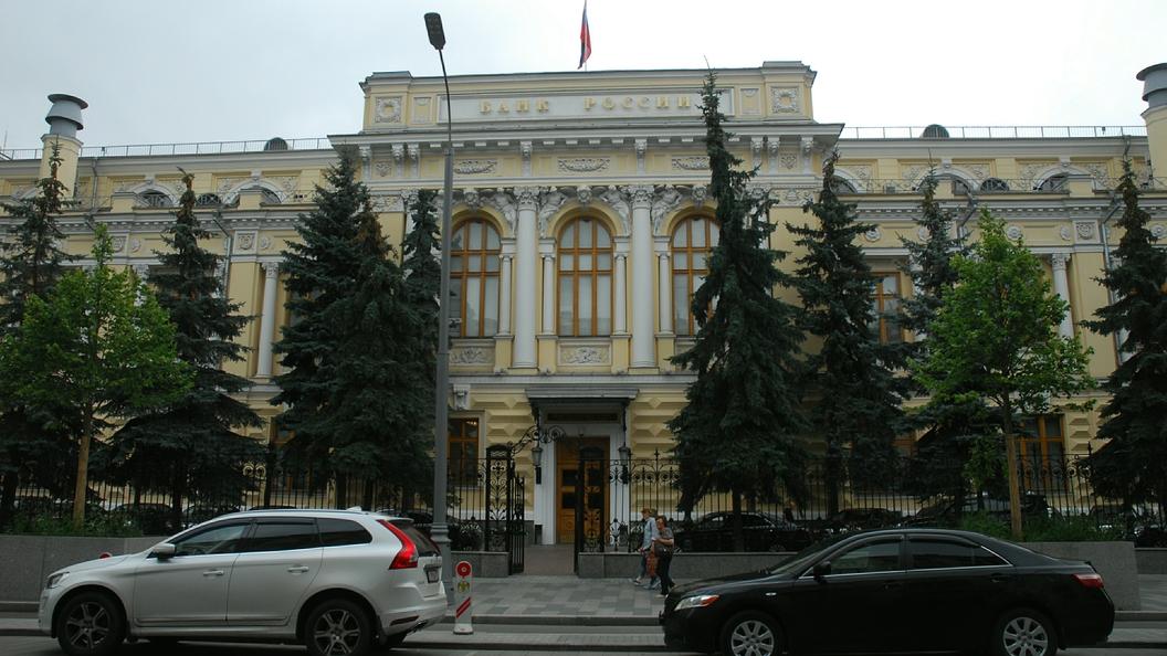 ЦБ: Системы российских банков заражены опасным вирусом