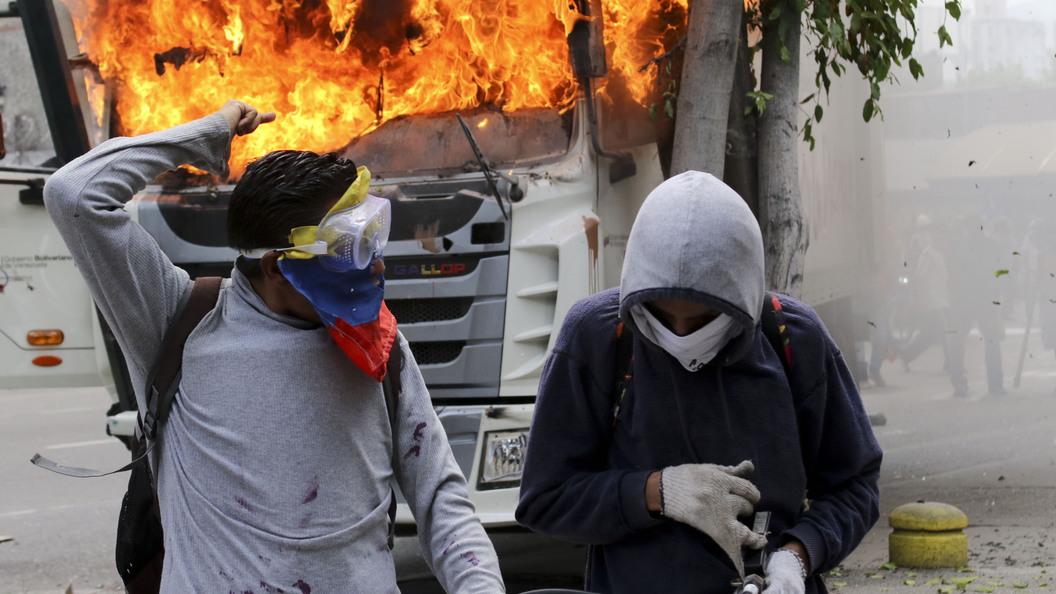 Мадуро рассказал, что на Венесуэлу воздействуют, как на Украину
