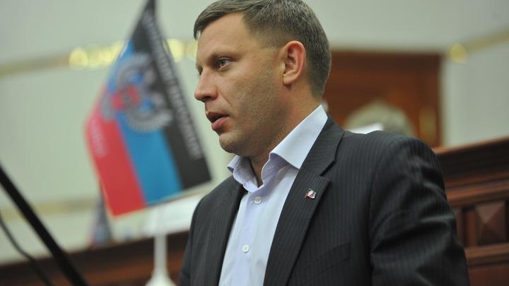 Подозреваемые в убийстве Захарченко признались в диверсии - Трапезников