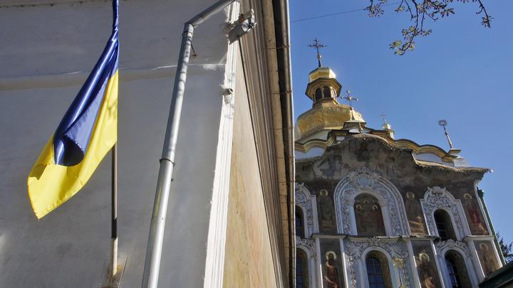 Американские СМИ сдали сами себя: Запад втягивает Россию в реальную войну через религиозный раскол