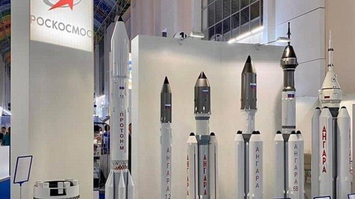 Роскосмос создал два варианта сверхтяжёлой ракеты для полёта на Луну - СМИ