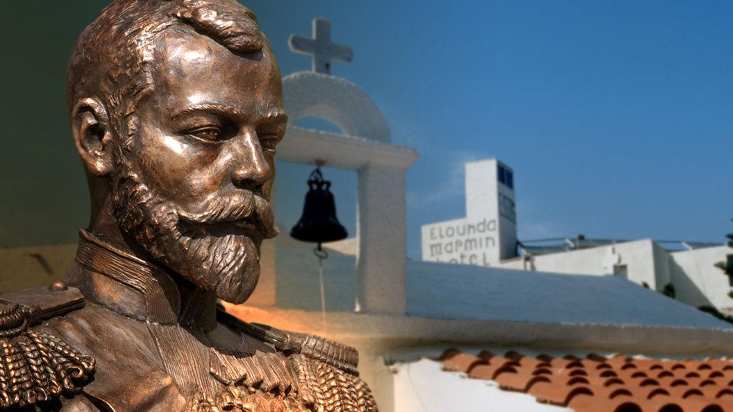 Император Николай II и Критский вопрос