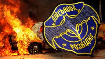 Убийство в Киеве: Две версии, и обе правильные