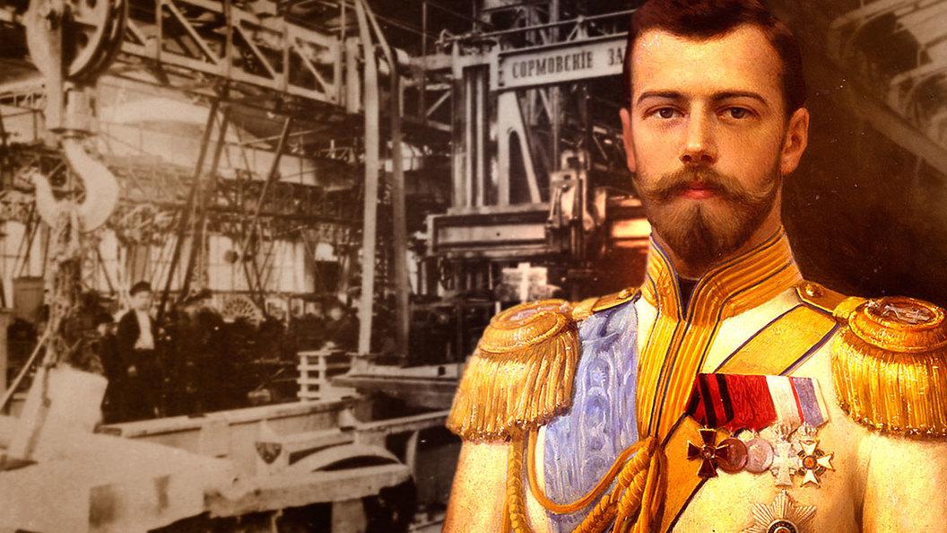 Император Николай II как реформатор