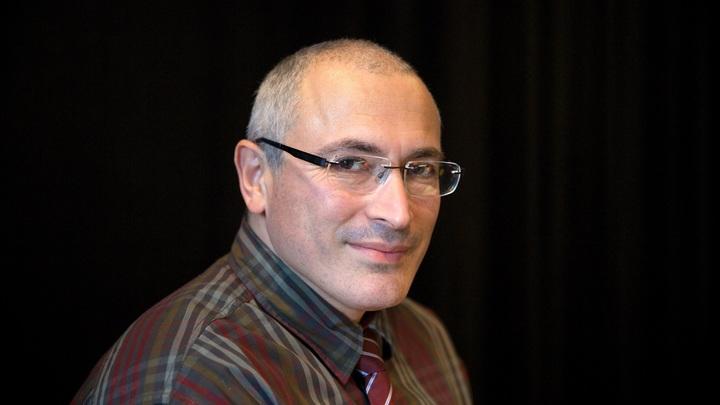 """""""Вроде как и не смешно, но..."""": Ходорковский поглумился над стрельбой у здания ФСБ в Москве"""