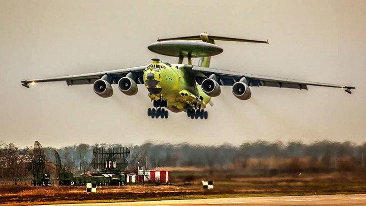 Новый летающий радар появился у России
