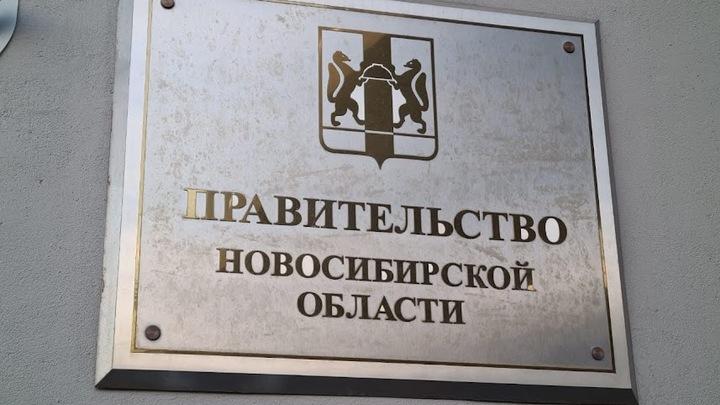 Пресс-конференция губернатора Травникова: Главное о вакцинации, ограничениях и каникулах
