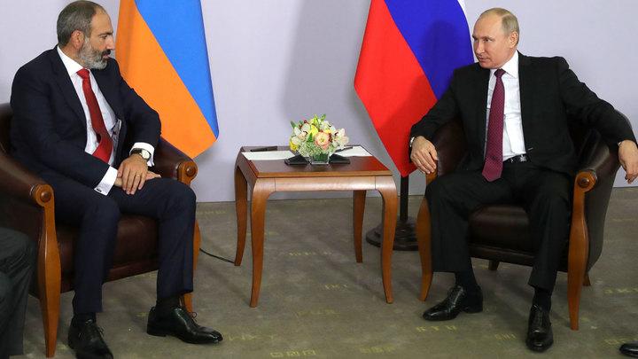 Пашинян сдаёт первый экзамен Путину