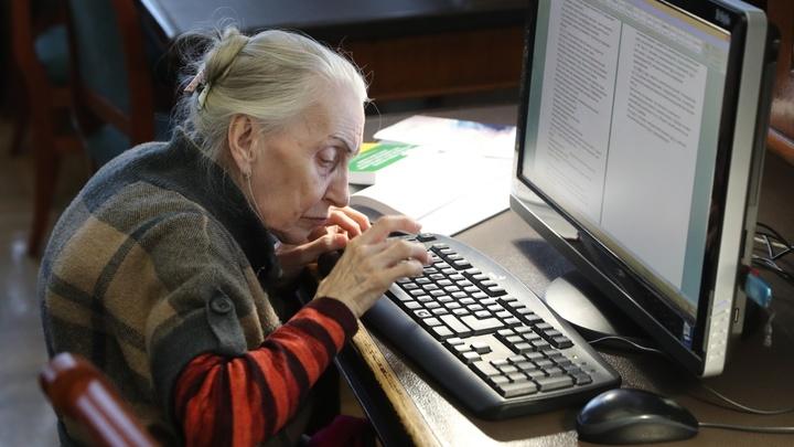Что означает заявление Голиковой о повышении пенсионного возраста
