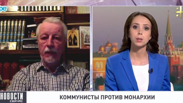 Александр Назаренко о сносе памятника Николаю Второму: Цель - разрушить единство самосознания