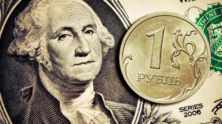 Какие потрясения ждут рубль до начала осени? Прогнозы экспертов