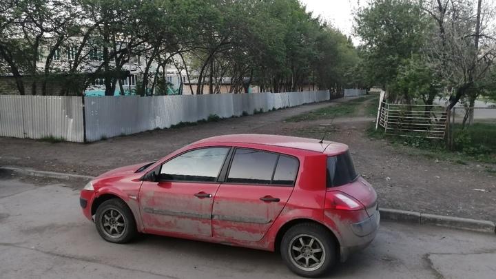 Мать-одиночка из Кургана купила под аванс машину и тут же ее перепродала