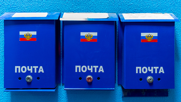 Почта России: Летняя, медленная, твоя