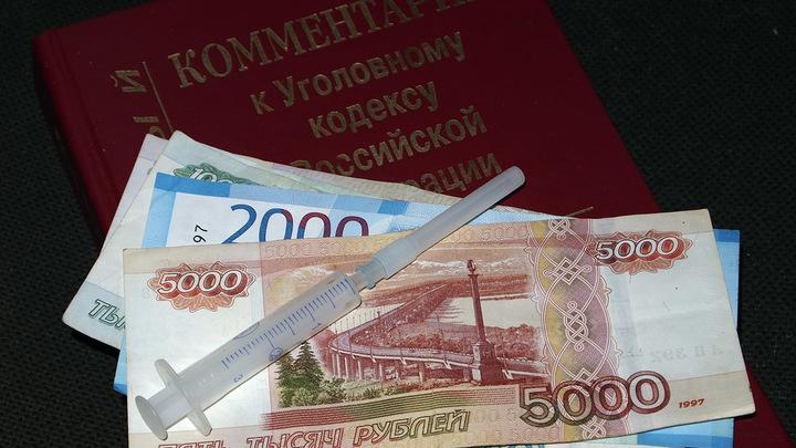 Житель Иваново осужден за покушение на сбыт наркотиков