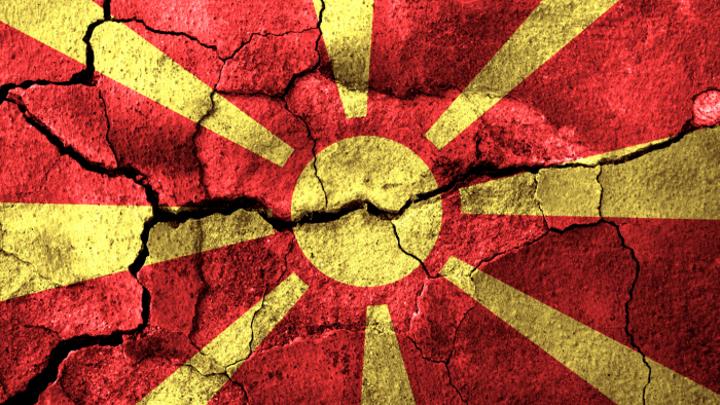 Македонию хотят лишить чести и идентичности
