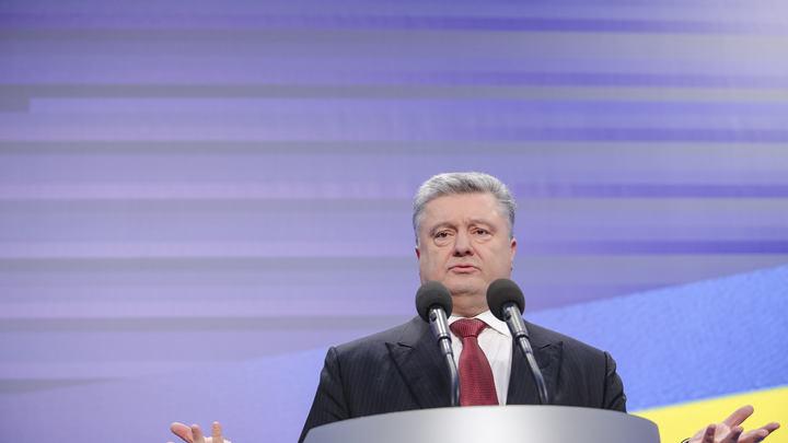 Порошенко запрещает Газпрому разрывать контракт