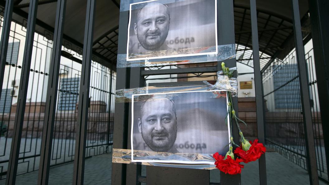 Британский комик высмеял «убийство» репортера Бабченко