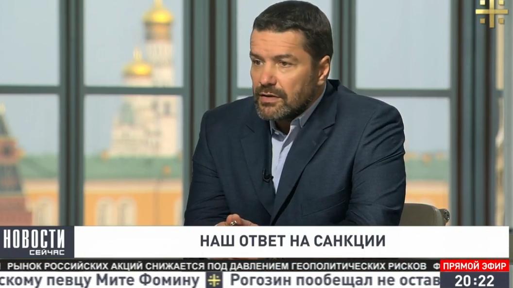 Александр Ющенко - об ответе на санкции: Не отвечать США было невозможно
