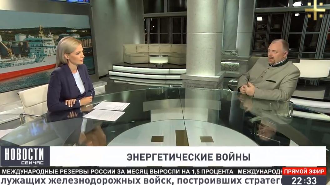 Холмогоров: США хотят сыграть на ненависти Европы к России