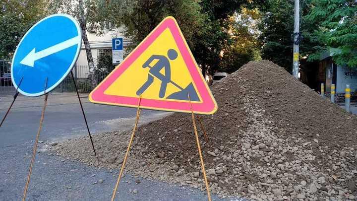 В Краснодаре ремонт улицы Мира завершат до конца осени