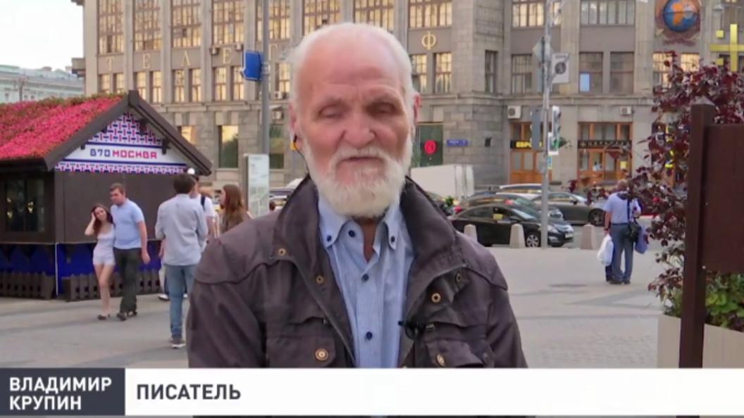 Владимир Крупин: Страх - причина всех бед и неприятностей в России