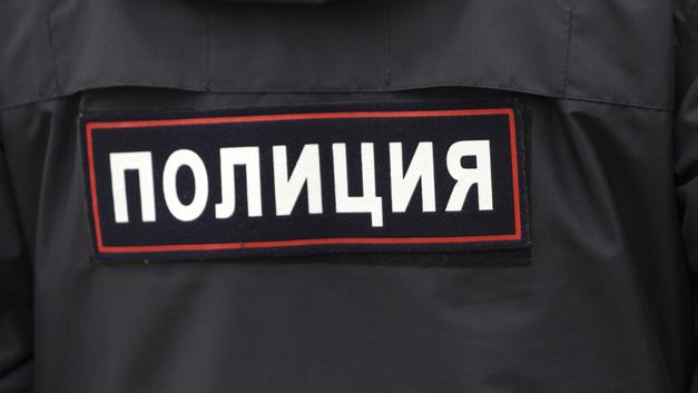 В Москве в благотворительном фонде нашли коробки с патронами