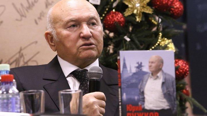 Андрей Никеричев/АГН Москва