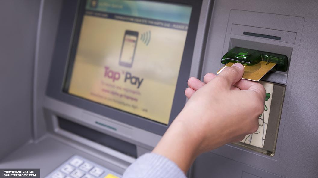 Банк Российской Федерации  отмечает рост числа фальшивых купюр вбанкоматах